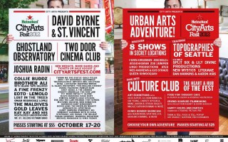 City Arts Fest: All of the Things (And More) — UPDATES!