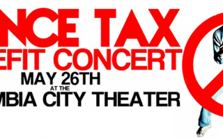 dance tax benefit (poster design by Sean McGrath)